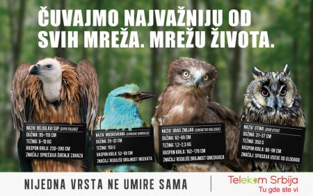 """""""Nijedna vrsta ne umire sama"""" – nova kampanja Telekoma Srbija"""